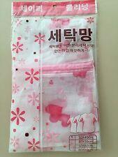 Laundry Washing Mesh Net Lingerie Underwear Bra Clothes Socks Zipped Wash Bag