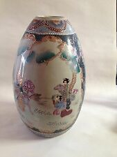 Beautiful Vintage Gold Trimmed Hand Painted Royal Satsuma Urn Vase