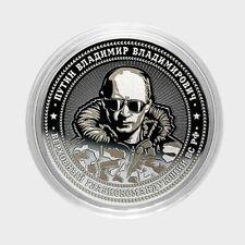Russia 25 rubles Emperor Alexander II  1855-1881 UNC Coin in a postcard
