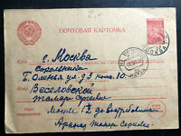 1957 Moscow Russia Postal Stationery Postcard Cover Locally Used