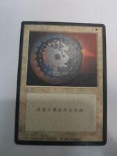 Disenchant T.Chinese Asian MTG 4th Ed FBB Moderate Play