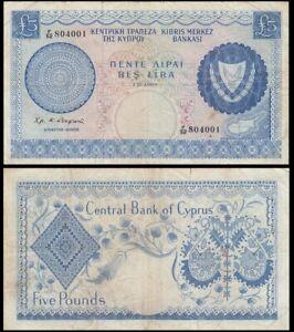 Cyprus 5 Pounds 1969 P-44a - F/VF