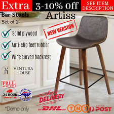 2x Wooden Bar Stools Kitchen Dining Counter Cafe Padded PU Leather Seat Walnut