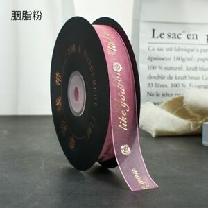 5M Stain Packaging Bronzing Rose Letter Printed Organza Ribbon Gift Box Bouquet