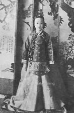 """Photo 1922 Korea """"Princess Dukhye"""""""