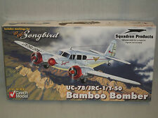Czech Model 1/48 Scale Cessna UC-78/JRC-1/T-50 Bamboo Bomber