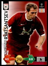 Panini Champions League 2009/10 Super Strikes - Ryatsantsev  Rubin Kazan