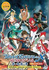 Tales of Zestiria The X Complete Season 1 & 2 English Dubbed DVD Episode 1 - 26
