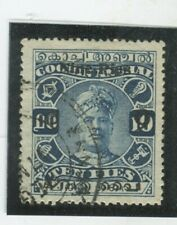 India - Feudatory States - Cochin Stamps Scott  #40  Used,VF  (X6464N)
