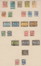 Fine old collection stamps from Estonia