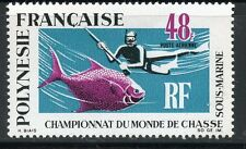 STAMP / TIMBRE POLYNESIE PA N° 29  ** CHASSEUR DE POISSONS / COTE 52 €