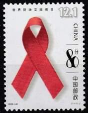 China postfris 2003 MNH 3493 - Wereld Aidsdag