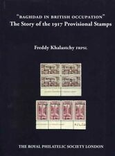 Iraq Baghdad British Occupation Story of 1917 Provisional Stamps ltd ed of 300