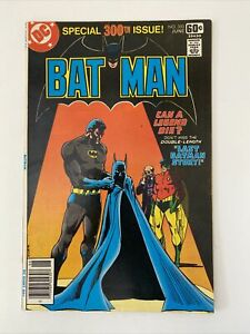 Batman #300  - Very Nice Mid To High Grade! Combine Ship - Huge Collection -
