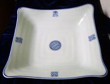Blue and White Square Serving Bowl - Korean Porcelain Serving Bowl