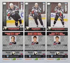 2010-11 KHL Traktor Chelyabinsk SILVER Pick a Player Card