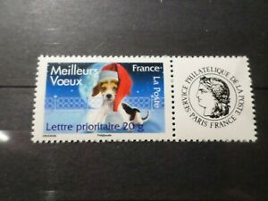 FRANCE 2007 timbre Personnalisé 4121A / CERES VOEUX CHIEN, DOG, neuf** MNH
