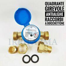 Contatore acqua 1/2 pollice fredda Quadrante Asciutto con raccordi no alga 3/4 1