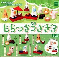 EPOCH Mochituki rabbit 3 Gashapon 6 set mini figure capsule toys Japan