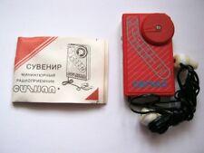Super small old vintage ussr radio receiver Signal