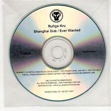 (GG205) Rufige Kru, Shanghai Dub - 2009 DJ CD