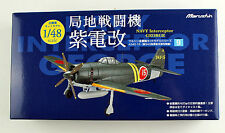 Marushin Shiden Kai Normal Local Area Fighter 1/48 Diecast Model Japan F/S New!