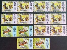Malaysia 1977/8 1¢ & 2¢ total 12 Butterflies Harrison Reprint stamps  Fresh UM
