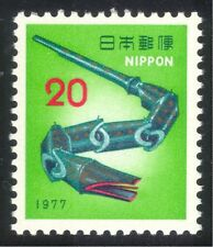 Buy japanese seasonal christmas postal stamps ebay japan 1976 yo snakenew year greetingstoysnature 1v n27748 m4hsunfo