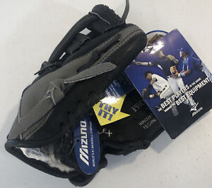 Mizuno Youth Prospect GPP901 Baseball Glove 9'' Black Silver RHT Under 6 NWT