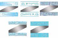 Boy Boys Blue Christening Celebration Party Assorted Foil Banner Decoration