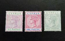 Cyprus 1881-1894  QV stamps,  MLH, See scans!!!