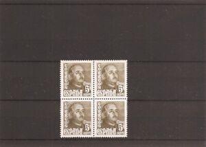 Sellos de España Año 1948 Generala Franco sellos nuevos** en bloque de 4