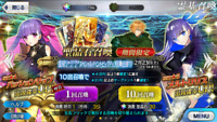 [JP] 800-900 SQ + More | FGO Fate Grand Order Quartz Account | BUY 3 GET 2 FREE