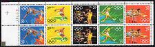 Sc# 2557a 29 Cent 1992 Summer Olympics MNH PB/10 P# A11111 UL SCV $8.00