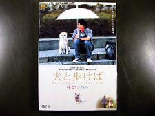 Japanese Drama Movie Walking With The Dog DVD