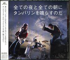 Sambomaster - Subeteno Yoru to Subete noAsa ni tambourine wo - Japan CD - NEW