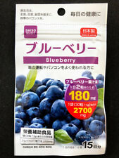 """[DAISO] 15days """"Blueberry"""" Supplement 30tablets F/S fm JAPAN"""