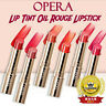 Japan Opera Lip Tint Oil Rouge Lipstick Cosme No.1 (6 color)~w/Gift~US F/S