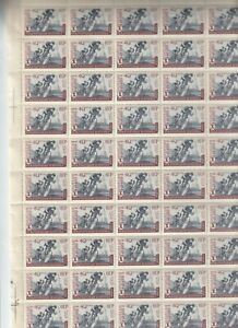 1957 X International Cycling Competition Prague - Berlin - Warsaw, MNH