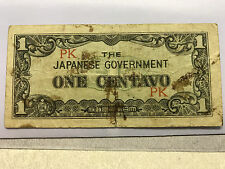 Japanese Government One Centavo Occupation Note #3867