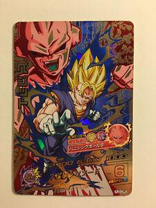 Dragon Ball Heroes HJ3-CP5