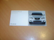 DEPLIANT Lexus IS de 2005