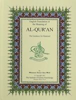 English Translation of the Meaning of Al-Qur'an: The Guidance for Mankind (En…