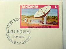"""1979 Tanzania 1 Shilling Stamp - Cancelled - """"Mint Condition""""  SB6168"""