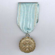 LATVIA. Order of the Three Stars, Medal of Honour, II class, 1924-1940 issue