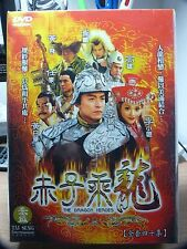 The Dragon Heroes ( Hong Kong Martial Art Fiction Movie Series)