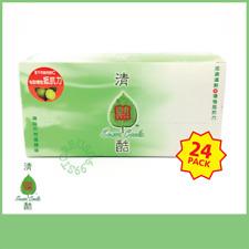 24 pack 清熱酷 Sensa Cools Heat and cool herbal heat powder