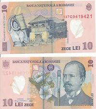 Romania / Rumänien [078] - 10 Lei 2008 (2013) UNC - Pick 119i