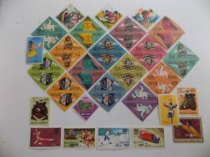 Bhutan MNH comm. stamps-9-13-E-We combine shipping