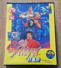 Gan Gan Aggressors of Dark Kombat Neo Geo AES Jap. Complete. Good Condition.